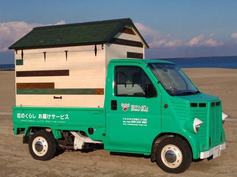 花かんざしトラック2