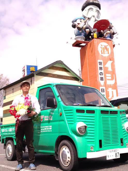 花かんざしflower shop