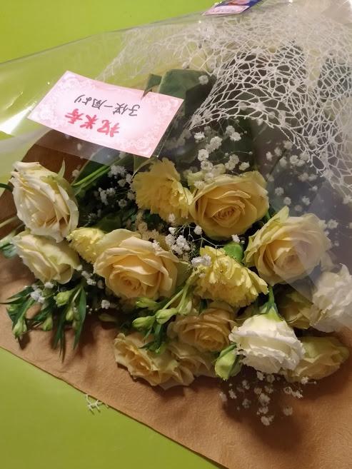 米寿祝い花束
