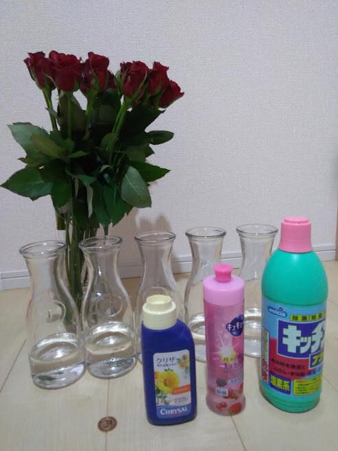 バラの花もち実験 スタート