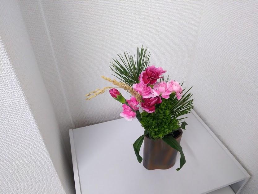 お花のお届けサービス500円+税 正月
