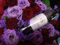 ワインと花アレンジメント5000円